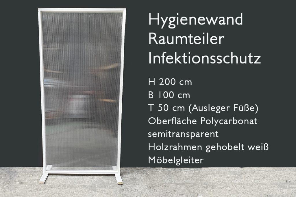 Prototype-Hygienewand-copy